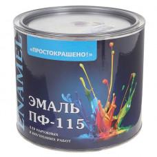 Эмаль Простокрашено ПФ-115 сиреневая 1,9кг