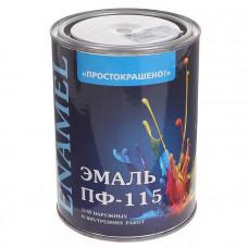 Эмаль Простокрашено ПФ-115 шоколадная 0,9кг