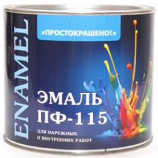 Эмаль Простокрашено ПФ-115 шоколадная 1,9кг