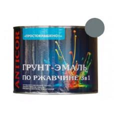 Грунт-эмаль Простокрашено 3 в 1 по ржавчине серая 1,9кг алкидная