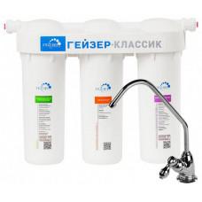Фильтр Гейзер-Классик для комплексной очистки воды 16020